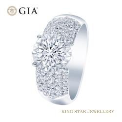 King Star GIA 綺麗一克拉鑽石18K金戒指 D SI2 3EX HA