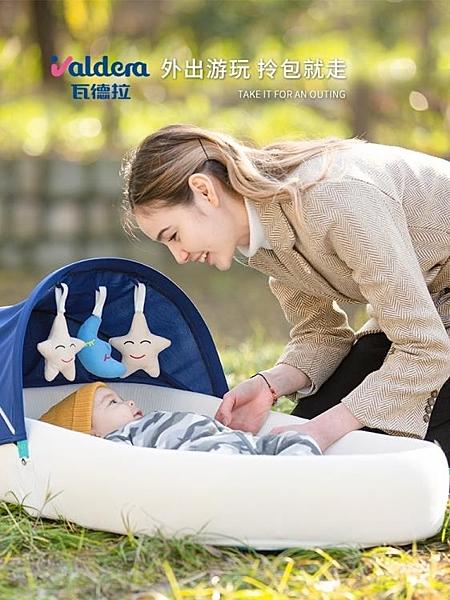 便攜式床中床寶寶嬰兒床可折疊新生兒睡床可行動仿生bb床上床防壓  快速出貨