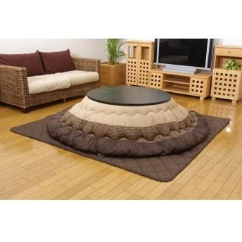 イケヒコ こたつ布団 5100180 ブラウン [対応天板サイズ:直径約110cm /円形]