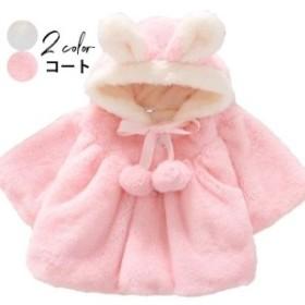 コートベビーキッズ赤ちゃんコートアウター女の子女児ボア付きアウターキッズ服ベビー服上着ポンポン付き