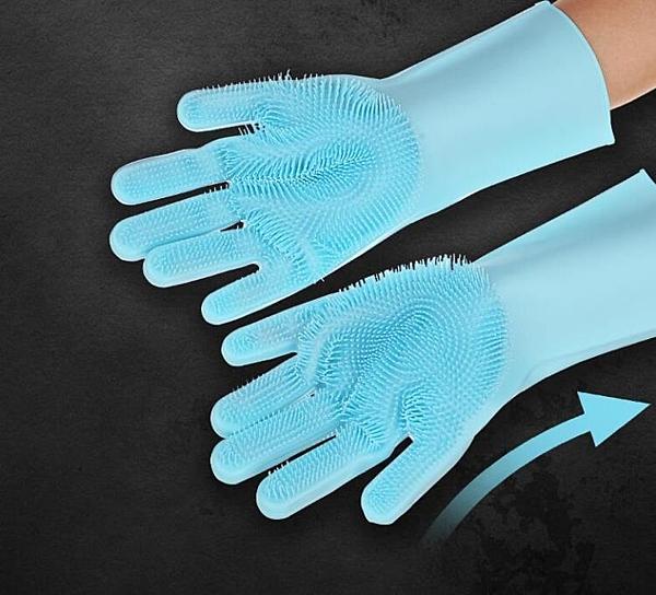 給寵物狗狗貓咪洗澡神器泰迪金毛搓澡的手套 - 風尚3C