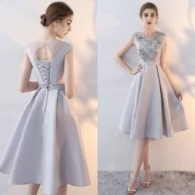 大きいサイズ パーティードレス 大きいサイズ 送料無料 ドレス フォーマル ゲスト イブニングドレス ノースリーブ ビジュー 10代 20代 30