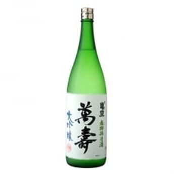 大吟醸 萬壽 1800ml(火入)(箱入り) 【土佐グルメ市場】