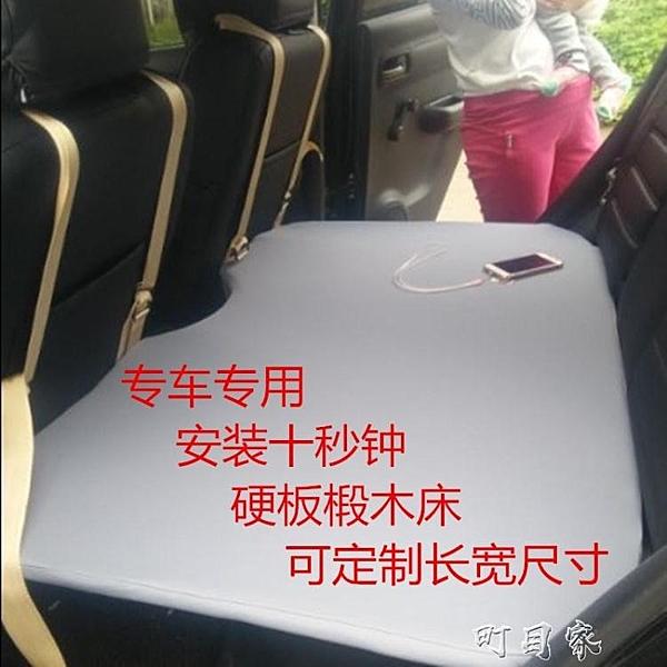 車改床非充氣車載折疊旅行床兒童成人汽車睡墊SUV轎車後排座床墊 交換禮物