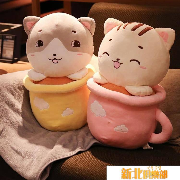 原創咖啡貓辦公室抱枕被子兩用靠枕汽車靠墊毯子午睡枕頭被三合一