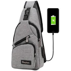 NANNRE ショルダーバッグ ボディバッグ メンズ ワンショルダーバッグ 斜めがけ 軽量 防水 大容量 USBポート付き 多機能 カバン 左右肩掛け可能 旅行 通勤 通学 登山 旅行 (グレー)