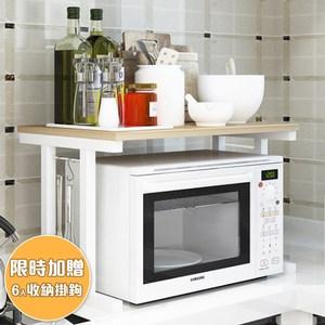 【BLAD】高質感高耐重木紋雙層廚房置物收納架-原木色(加贈收納掛鉤)