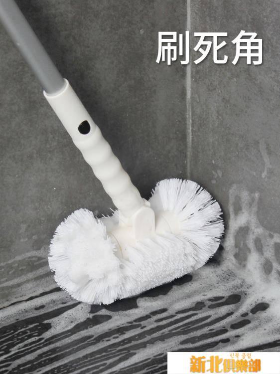 清潔刷 地板刷浴室衛生間洗廁所瓷磚清潔刷子長柄去死角刷地板的硬毛地刷