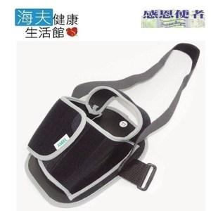 【海夫健康生活館】輪椅用 左右腳部保護套 固定套 日本製(W0742)