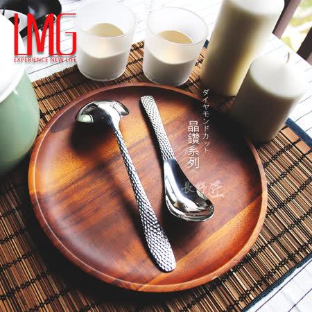 【LMG】晶鑽系列-火鍋勺4入
