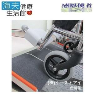 【海夫健康生活館】可攜式 鋁合金 單片式斜坡板 台灣製 40cm