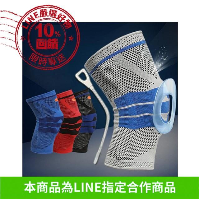 專業級全方位雙彈簧支撐護膝(1入)