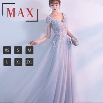 卸売可ウェディングドレス二次会パーティードレスロングドレス花嫁ドレスカラードレス大きいサイズ結婚式姫系ドレス演奏会