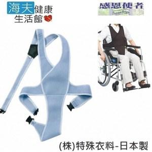 【海夫健康生活館】輪椅專用保護帶 全包覆式安全束帶(W1076)黑 M