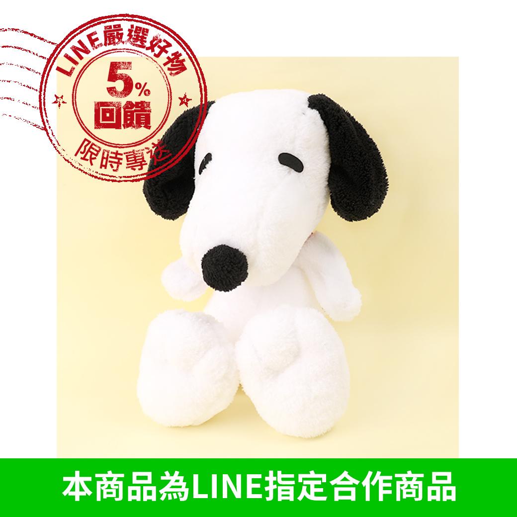 查爾斯•舒茲(Charles M. Schulz)創作的人氣作品「Peanuts 花生漫畫」, 充滿天馬行空想像力的小獵犬Snoopy、溫柔可愛模樣風靡全球。 經典坐姿造型與精緻刺繡表情搭配細緻絨毛材