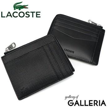ラコステ 財布 LACOSTE カードケース コインケース ミニ財布 小さい財布 薄い 小さい コンパクト CHANTACO 本革 メンズ NH2823C