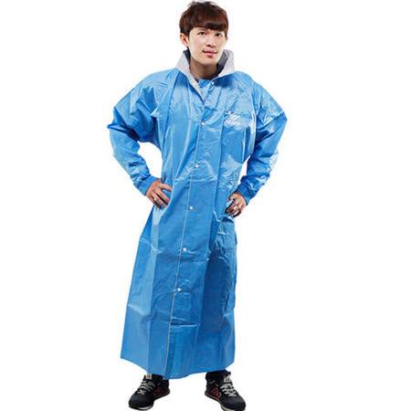 新二代 JUMP 前開素色雨衣