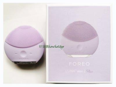 FOREO 露娜 Luna mini 2 Plus 洗臉機 潔面儀 迷你 淨透 洗臉機 Plus 版 LAVENDER