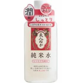 純米水 しっとり 化粧水 130ml リアル