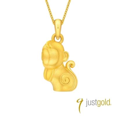 鎮金店Just Gold 十二生肖淘喜系列黃金吊墜 - 猴