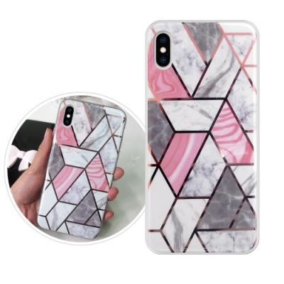 VXTRA 燙金拼接 iPhone Xs Max 6.5吋 大理石幾何手機殼(流紋白)