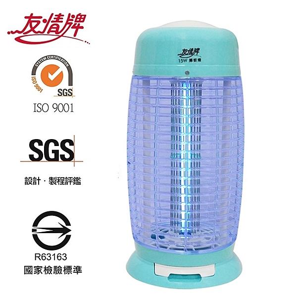 友情牌 15W圓形電擊式捕蚊燈 VF-1522