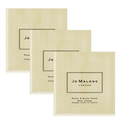 Jo Malone 牡丹與胭紅麂絨潤膚乳霜5mlX3