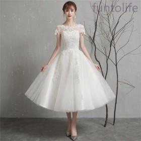 ドレス結婚式お呼ばれミモレ丈花嫁ウエディングドレスミニドレスパーティードレス二次会編み上げタイプ白オシャレドレス通販