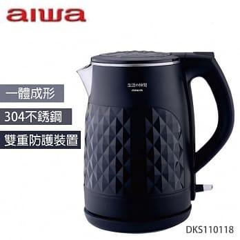 台灣哈理 AIWA 愛華 雙層防燙不鏽鋼快煮壺 DKS110118 公司貨