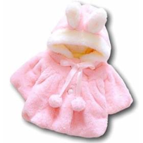 冬 ベビー ボア ポンチョ 新生児 乳幼児 保温 ふわふわ 暖かい 赤ちゃん 女の子 男の子(ピンク, 80)