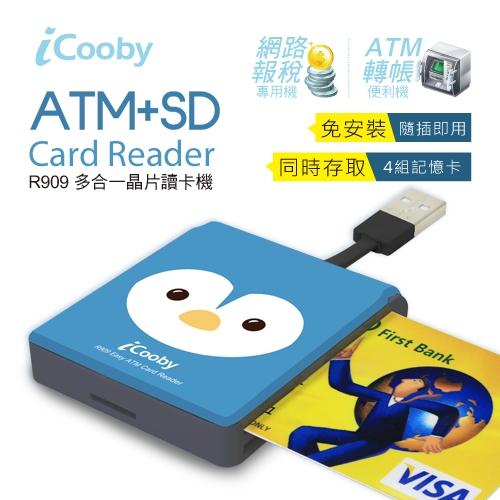 iCooby R909 企鵝 IC晶片讀卡機 7槽 自然人憑證 健保卡 ATM
