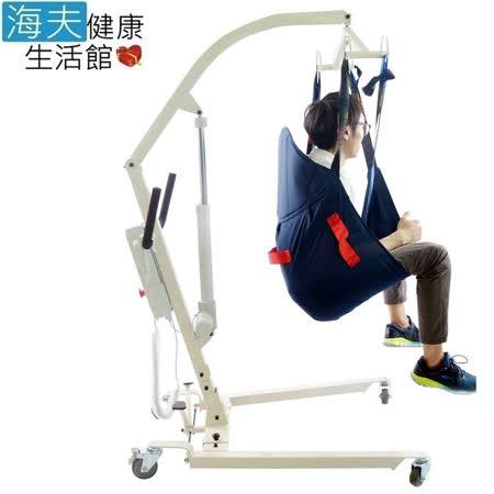 【海夫健康生活館】新型 電動移位機