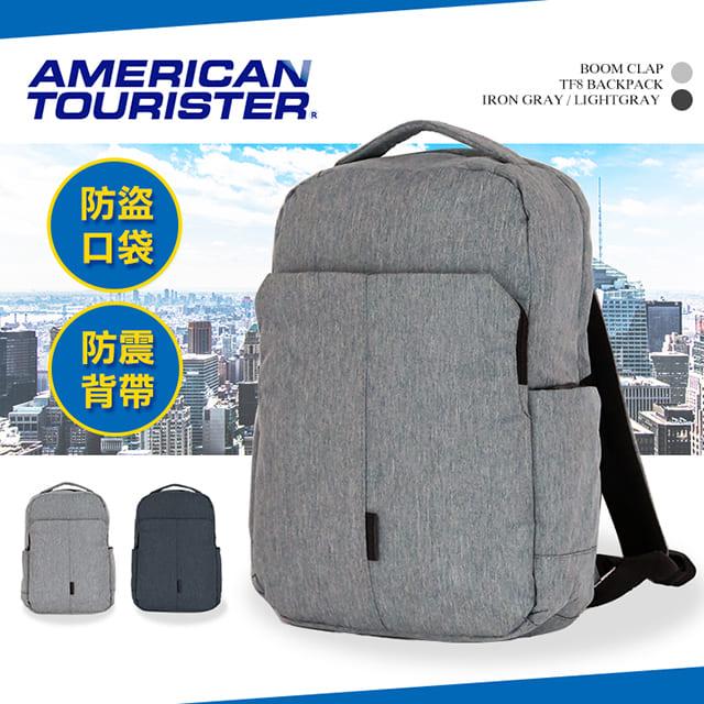 AT美國旅行者 後背包 BOOM CLAP系列【灰色】(TF8)