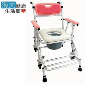 【海夫】恆伸 鋁合金 防傾 收合式洗澡便椅(ER-4542-1)
