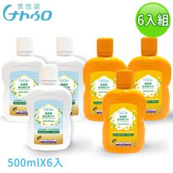 萊悠諾 NATURO-漱淨菌綠茶植萃精華綠蜂膠亮白+全效極淨漱口水-500ml_6入組