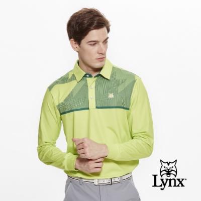 【Lynx Golf】男款吸濕排汗半身幾何圖形長袖POLO衫-亮綠色