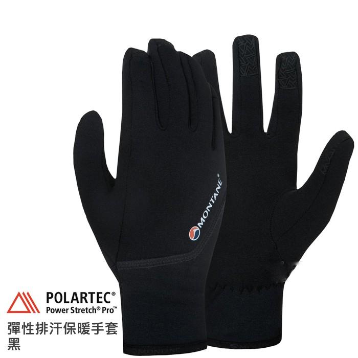 Montane 英國 男款 Power Stretch Pro 彈性排汗保暖手套 可觸控 黑 GPPGL-BL 綠野山房