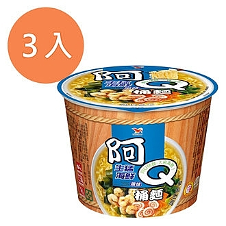 阿Q桶麵 生猛海鮮風味 98g (3入)/組【康鄰超市】