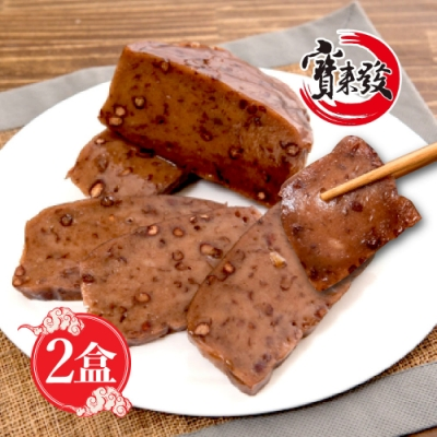 【寶來發】古早味手工年糕-紅豆 2盒 550g/盒