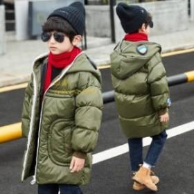 3color 韓国子供服男の子 フード付き おしゃれ ダウンコート 通学通園 ダウンジャケット 中綿コート 暖かい カジュアル 防寒 無地 キッズ