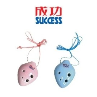 成功 2058 陶瓷高音陶笛(F調)