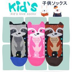 【KID】義大利台針織台灣製棉質止滑童襪(3005)-6雙入17-19CM
