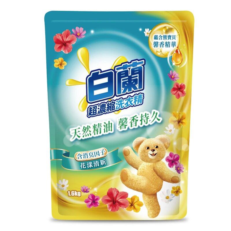 白蘭 超濃縮 洗衣精 補充包-花漾清新(含熊寶貝馨香精華) 1.6kg(6入)/箱【康鄰超市】