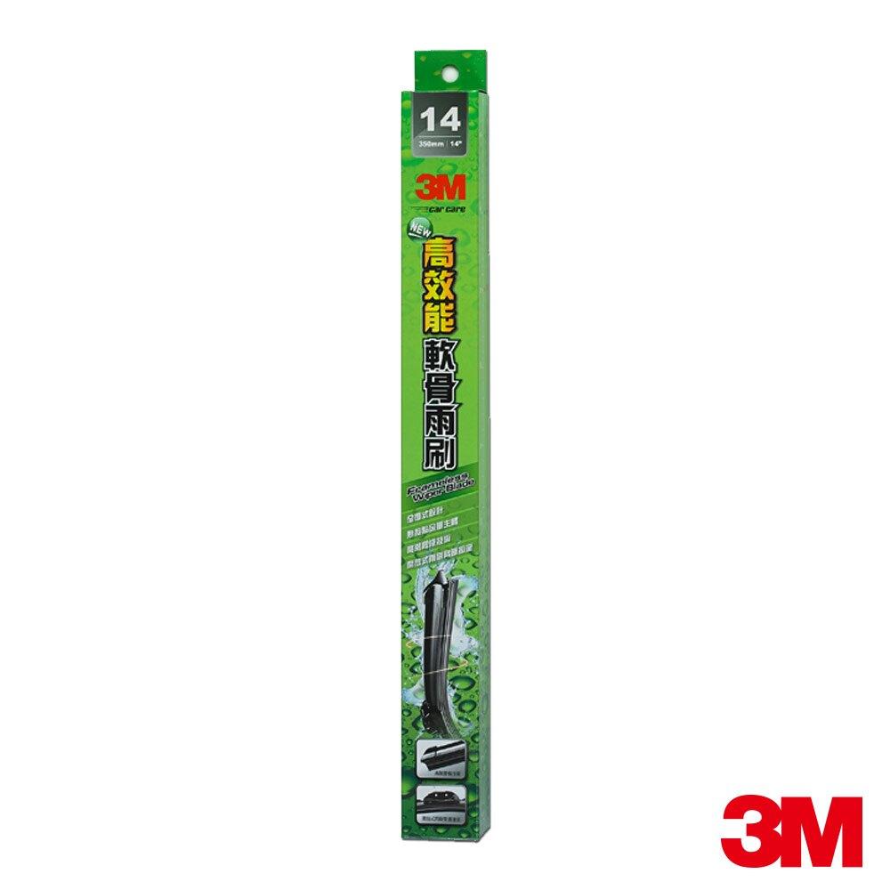 【3M】官方現貨 高效能軟骨雨刷