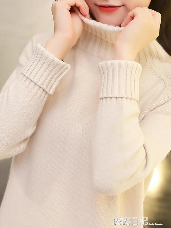 高領毛衣女士秋冬裝新款上衣寬鬆套頭內搭長袖針織打底衫外穿