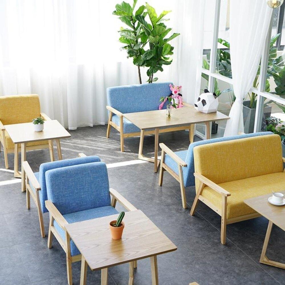 沙發 網紅服裝奶茶店辦公室咖啡廳休閑簡約洽談桌椅組合茶幾卡座小沙發【快速出貨】