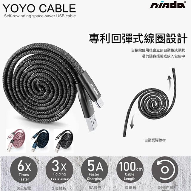 nisda yoyo 專利自動回捲線-不打結 for apple lightning