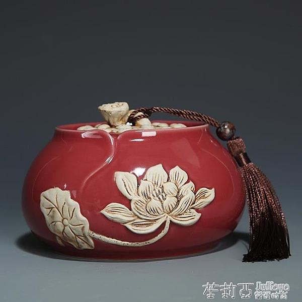 器勿言紅釉汝窯茶葉罐陶瓷密封大號粗陶存儲罐普洱茶大碼裝便攜  茱莉亞