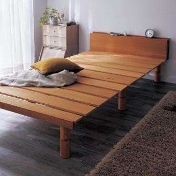 【大型商品送料無料】コンセント付き継ぎ脚すのこベッド