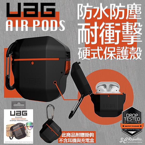 UAG AirPods 1代 2代 耐衝擊 防潑水 防塵 防摔殼 軍規 耐衝擊 硬式 硬殼 耳機 支援 無線充電 保護殼